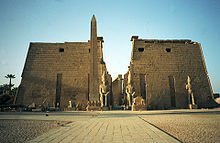 Obelisk Ancient Africa Egypt
